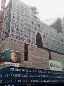 Elbphilharmonie 2013